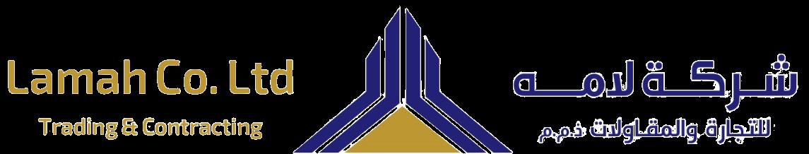 Lamah Co. Ltd.